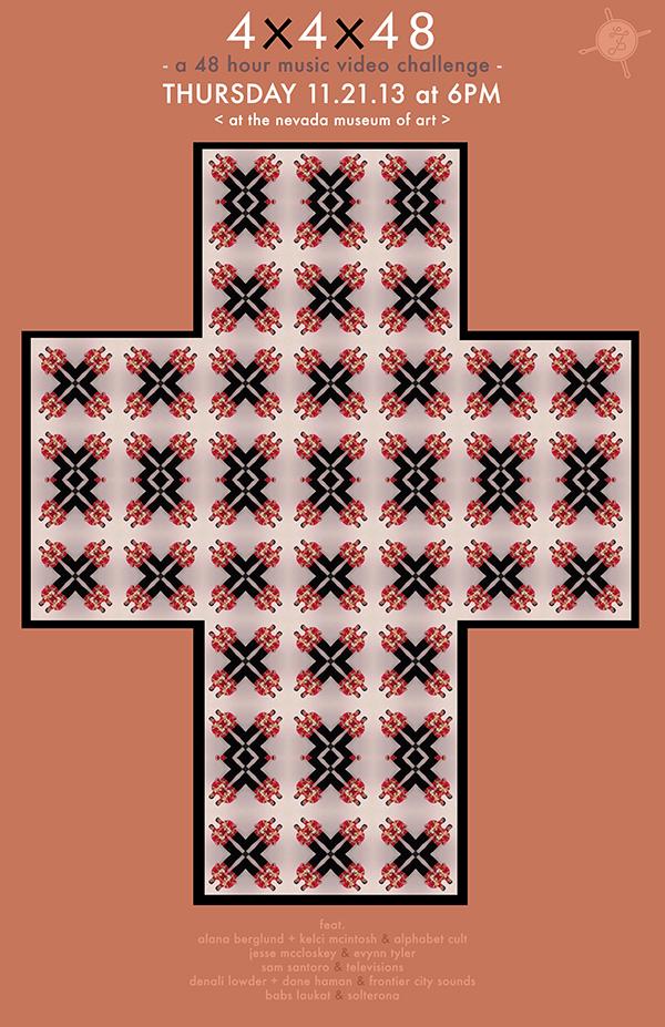 4x4x48-s