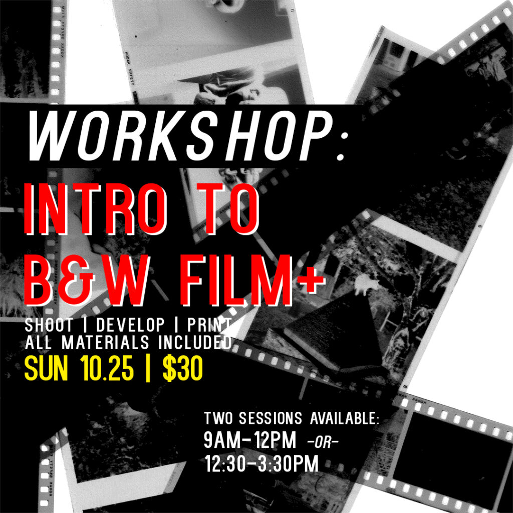 Intro to B&W Film