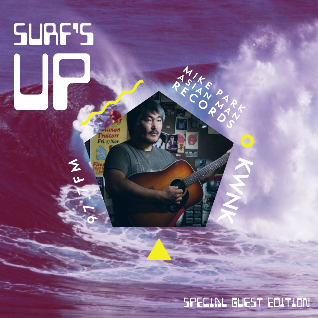 Surfs Up feat Mike Park (Asian Man Records)